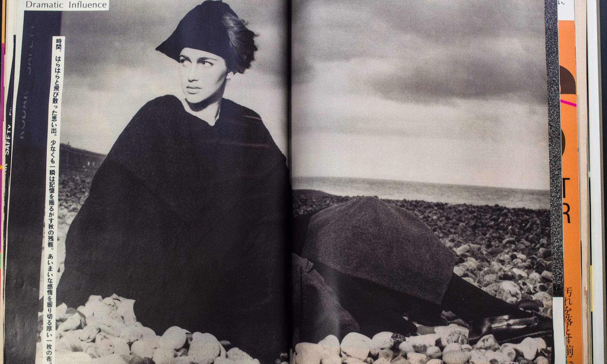Comme des Garçons editorial from the library at Bunka Fashion College. Image by Liam Leslie for Exploding Fashion.
